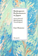 Shakespeare Performances in Japan