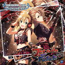 THE IDOLM@STER CINDERELLA GIRLS STARLIGHT MASTER 10 Jet to the Future [ (ゲーム・ミュー...