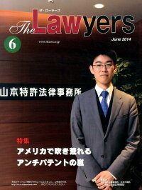 TheLawyers(June2014)