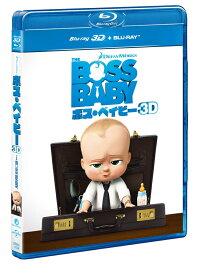ボス・ベイビー 3D+ブルーレイセット【3D Blu-ray】