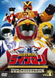 超獣戦隊ライブマン DVD-COLLECTION VOL.1 [ 嶋大輔 ]