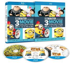 【楽天ブックス限定商品】怪盗グルー 3ムービーBlu-ray BOX【Blu-ray】 [ スティーヴ・カレル ]
