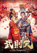 武則天ーThe Empress- DVD-SET6