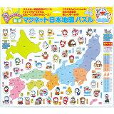 どこでもドラえもん最新マグネット日本地図パズル ([バラエティ])