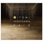 Music In You [ Hitomi Nishiyama Trio ]