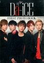 Da-iCE FIRST PHOTO BOOK [ Da-iCE ]