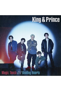 MagicTouch/BeatingHearts(初回限定盤ACD+DVD)[King&Prince]