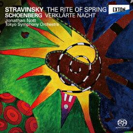 ストラヴィンスキー:「春の祭典」 シェーンベルク:浄められた夜 [ ジョナサン・ノット 東京交響楽団 ]