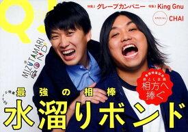 Quick Japan 142
