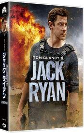 CIA分析官 ジャック・ライアン DVD-BOX [ ジョン・クラシンスキー ]