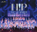 Hello! Project 2017 SUMMER 〜HELLO! MEETING・HELLO! GATHERING〜【Blu-ray】