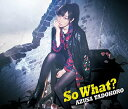 So What? (初回限定盤 CD+Blu-ray) [ 田所あずさ ]