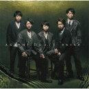 Doors 〜勇気の軌跡〜 (初回限定盤1 CD+DVD)