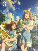 響け!ユーフォニアム2 3【Blu-ray】