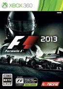 F1 2013 Xbox360版