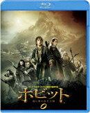 ホビット 竜に奪われた王国【Blu-ray】