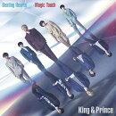 Beating Hearts / Magic Touch (初回限定盤B CD+DVD)