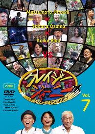 クレイジージャーニー vol.7 [ 松本人志 ]