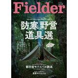 Fielder(vol.48) 大特集:自身の発想と最善の道具を活かして寒さを克服する防寒野 (SAKURA MOOK)