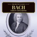 ベスト・オブ クラシックス 60::バッハ:ヴァイオリン協奏曲集