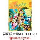 【先着特典】HAPPY HAPPY (初回限定盤A CD+DVD) (ICカードステッカー付き) [ TWICE ]