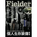 Fielder(vol.49) (SAKURA MOOK)