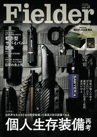 Fielder vol.49 (SAKURA MOOK) [ Fielder編集部 ]