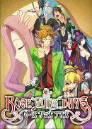 「ROSE GUNS DAYS」Season1