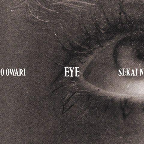 Eye (初回限定盤 CD+DVD) [ SEKAI NO OWARI ]