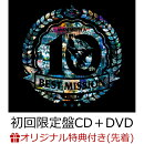"""【楽天ブックス限定先着特典】MAN WITH A """"BEST"""" MISSION (初回限定盤 CD+DVD) (アクリルキーホルダー)"""