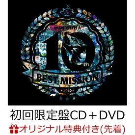 """【楽天ブックス限定先着特典】MAN WITH A """"BEST"""" MISSION (初回限定盤 CD+DVD) (アクリルキーホルダー) [ MAN WITH A MISSION ]"""