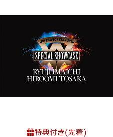 【先着特典】LDH PERFECT YEAR 2020 SPECIAL SHOWCASE RYUJI IMAICHI / HIROOMI TOSAKA(オリジナルクリアファイル) [ RYUJI IMAICHI ]