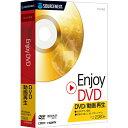 Enjoy DVD