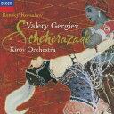 DECCA Best 100 10::リムスキー=コルサコフ:交響組曲≪シェエラザード≫ ボロディン:中央アジアの草原にて/バラキレフ…