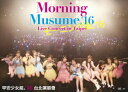 Morning Musume。'16 Live Concert in Taipei [ モーニング娘。'16 ]
