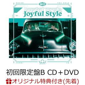【楽天ブックス限定先着特典】Joyful Style (初回限定盤B CD+DVD)(オンラインイベント(生トークセッション)) [ BRADIO ]