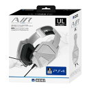 GAMING HEADSET AIR ULTIMATE for PlayStation 4