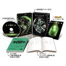 エイリアン<日本語吹替完全版>コレクターズ・ブルーレイBOX【初回生産限定】【Blu-ray】