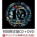 """【ファミリーマート受け取り限定先着特典】MAN WITH A """"BEST"""" MISSION (初回限定盤 CD+DVD) (レコード型コースタ…"""