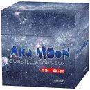 【輸入盤】Constellations Box 1992-2015 (20CD)