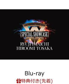 【先着特典】LDH PERFECT YEAR 2020 SPECIAL SHOWCASE RYUJI IMAICHI / HIROOMI TOSAKA(オリジナルクリアファイル)【Blu-ray】 [ RYUJI IMAICHI ]