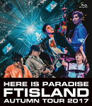 Autumn Tour 2017 -Here is Paradise-【Blu-ray】
