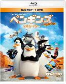 ペンギンズ FROM マダガスカル ザ・ムービー ブルーレイ&DVD<2枚組>【Blu-ray】