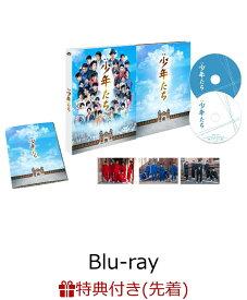 【先着特典】映画 少年たち 特別版(オリジナルクリアファイル付き)【Blu-ray】 [ ジェシー ]
