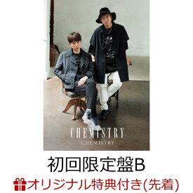 【楽天ブックス限定先着特典】CHEMISTRY (初回限定盤B CD+Blu-ray) (オリジナルチケットホルダー付き) [ CHEMISTRY ]