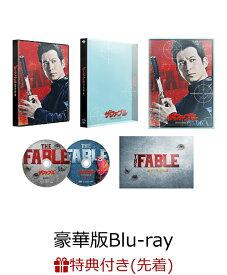 【先着特典】ザ・ファブル 殺さない殺し屋 豪華版 (数量限定生産) [本編Blu-ray+特典DVD]【Blu-ray】(オリジナルクリアカード 3枚セット) [ 岡田准一 ]