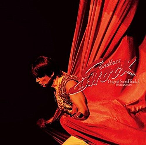 KOICHI DOMOTO 「Endless SHOCK」Original Sound Track 2 [ 堂本光一 ]