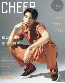 CHEER Vol.10 (TJMOOK)