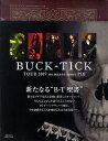 Buck-Tick/tour 2009 memento mori pix