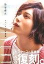 TOSHIYUKI [ 八木虎造 ]